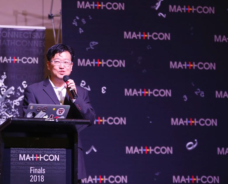 MathCON201846